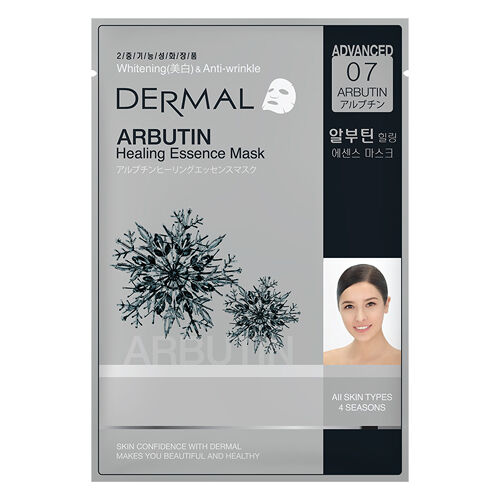 Dermal Advanced Arbutin Healing Essence Mask